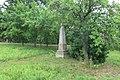 Pomník padlým 29. 6. 1866 v jižní části Prachova (Q66218756) 02.jpg
