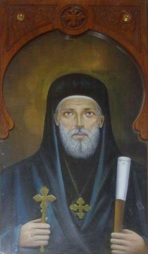 Pope Demetrius II of Alexandria - Image: Pope Demetrius II