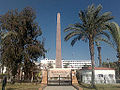 Port Said Obelisk.jpg