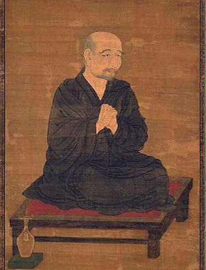 Chinese Esoteric Buddhism - Portrait of Amoghavajra, 14 century, National Museum, Tokyo.