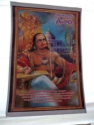 Srinatha - Image: Portrait of Srinatha Kavi Sarvabhouma