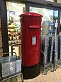 Post box without a royal cypher, Morrisons, Wetherby (31st December 2017).jpeg
