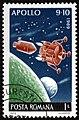 Posta Romana 1L Apollo stamp.jpg