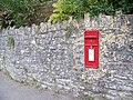 Postbox, Alhampton - geograph.org.uk - 1495427.jpg