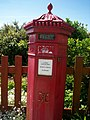 Postbox - geograph.org.uk - 1343631.jpg