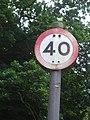 Pre-Worboys speed limit Bishops Avenue - geograph.org.uk - 1324628.jpg