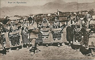 Hora (dance) - Women from Prilep playing oro, beginning of the 20th century.