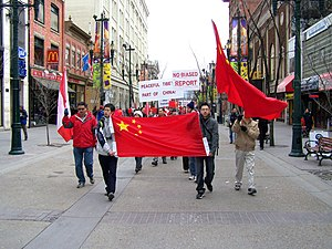Protests and uprisings in Tibet since 1950 - Pro-Chinese demonstration at Olympic Torch Relay in Calgary 2008