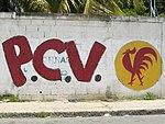 Logo del Partido Comunista.