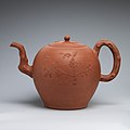 Punch pot with cover MET DP-13913-001.jpg