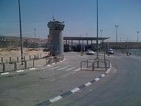 Qalandia Checkpoint 001.jpeg
