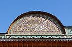 Qavam House, Shiraz 05.jpg