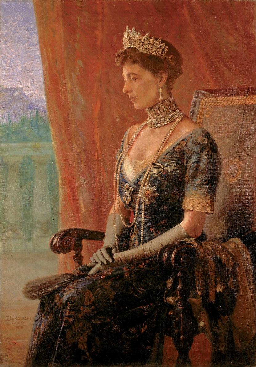 Queen Sofia of Greece