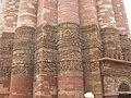 Qutb Minar - panoramio.jpg