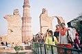 Qutub Minar Mehrauli Delhi 2.jpg
