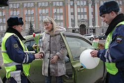 Yekaterinburg traffic police congratulated female drivers on International Women's Day