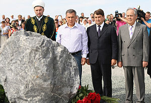 RIAN archive 952443 Breaking ground for chapel and mosque to commemorate Bulgaria shipwreck victims.jpg