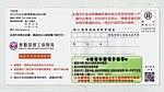 ROC-MOL-BLI National Pension payment form envelope 20181017.jpg