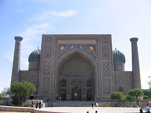 Registan - Image: Rajasthan