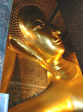 Reclining Buddha head.jpg