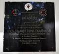 Red crescent donation plaque to Red Cross of Kosovo.jpg