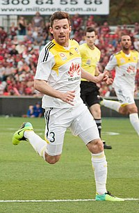 Reece Caira Phoenix Away Strip.jpg