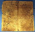 Registro fondiario in papiro a forma di quaderno, P. Flor. I 71, da hermopolis magna, IV sec dc..JPG