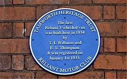 Photo of Blue plaque № 43406