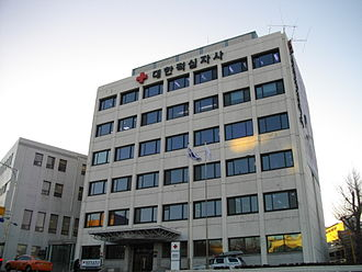 Korean Red Cross - Republic of Korea National Red Cross Headquarters in Seoul.