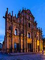 Restos de la Catedral de San Pablo, Macao, 2013-08-08, DD 27.jpg
