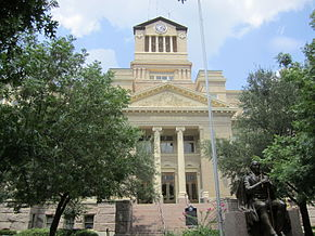 Revised, Navarro County Courthouse in Corsicana, TX IMG 0609.JPG