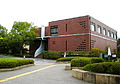 Rits Art Research Centre 3 (Ritsumeikan Univ, Kyoto, Japan).JPG