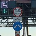 Road sign in Zelenograd 01 (cropped).jpg