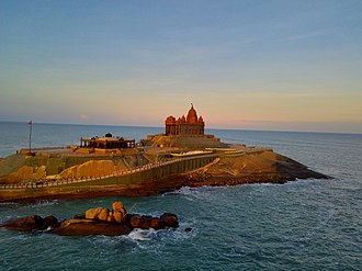 Vivekananda Rock Memorial - Image: Rock Memorial