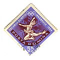 Romania-postage-stamp-1964-olympics-figure-skating 3297836871 o (46237206202).jpg