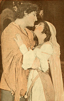 Romeo and Juliet 1916 2.jpg