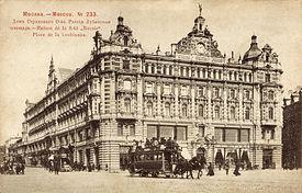 Původní budova všeruské pojišťovací společnosti před rokem
