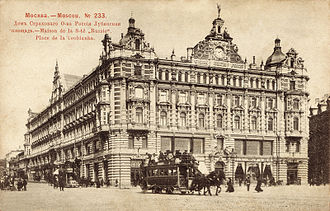 Lubyanka Building - Original headquarters building of the All-Russia Insurance Company, before 1917