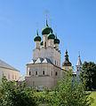 Rostov Kremlin StJohnEvangChurch S40.jpg