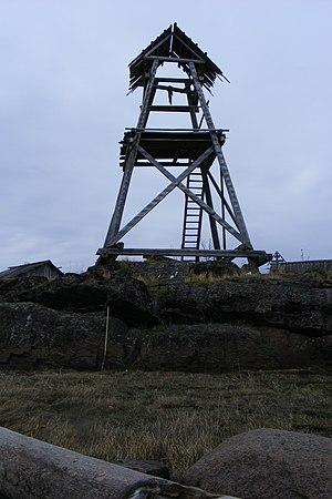 Russia rabocheostrovsk ostrovs scenery belltower.jpg