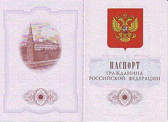 Internal passport of Russia - Image: Russian Passport