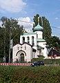 Russisch-orthodoxe Kirche Frankfurt-Hausen.jpg