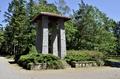 Südfriedhof, Cottbus (bell tower).png