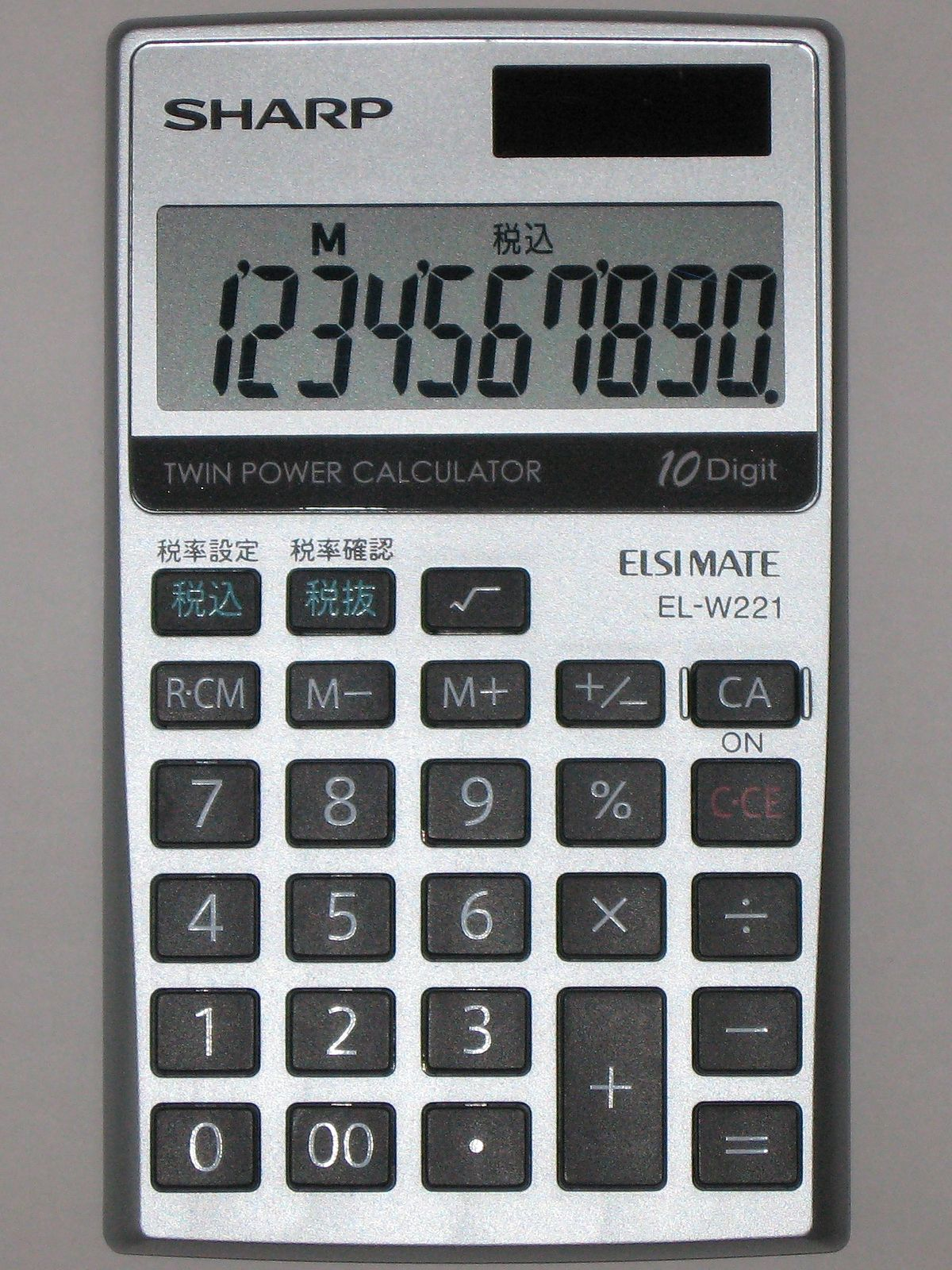 Calculator wikipedia ccuart