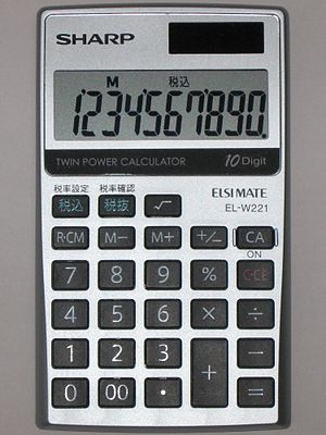Calculator - An electronic pocket calculator with a liquid-crystal display (LCD) seven-segment display, that can perform arithmetic operations.