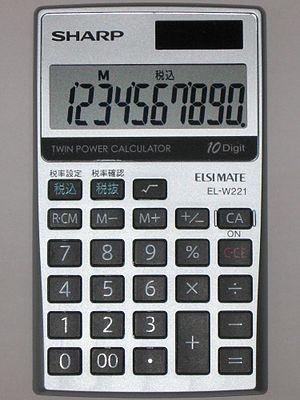 English: the calculator of SHARP (ELSIMATE EL-...