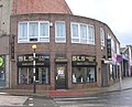 SLS Hair and Beauty Salon - Briggate - geograph.org.uk - 1568233.jpg