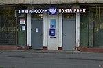 Saint Petersburg Post Office 196143.jpeg