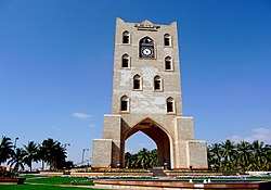 Salalah clock tower - panoramio (cropped).jpg