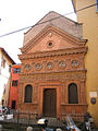 Santo Spirito (Bologna).jpg